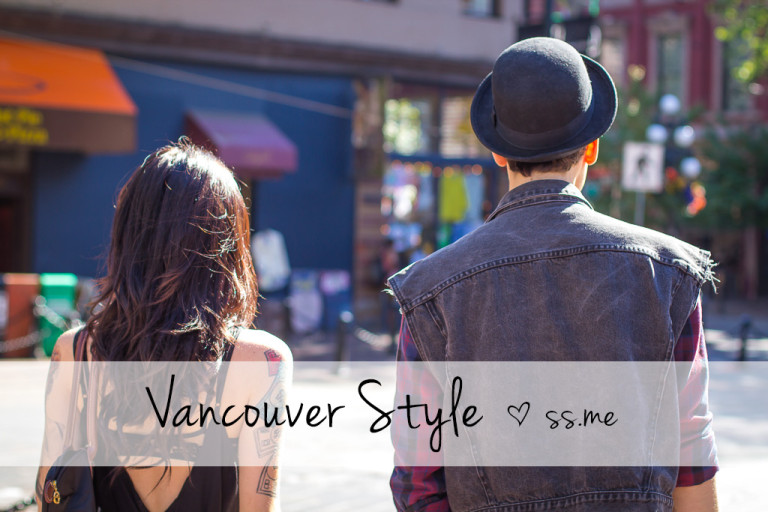 Blogger Feature: Vancouver Style
